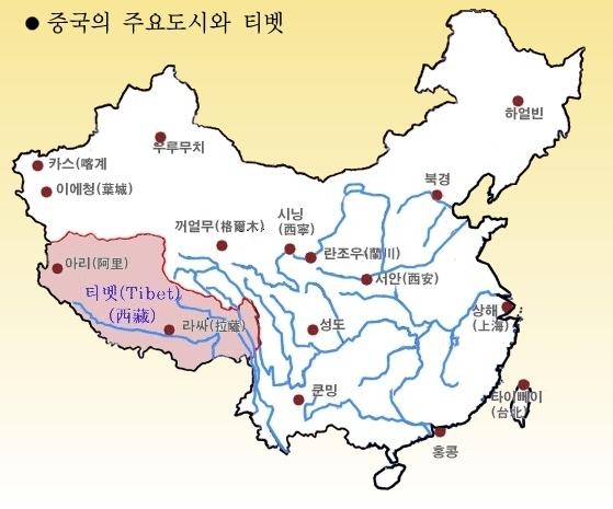중국 주요도시와 티벳(티베트)